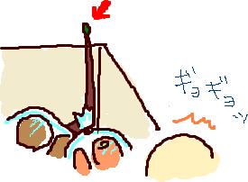 ギョギョッ.png